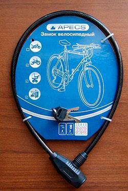 механизм и секретность велосипедного замка Apecs