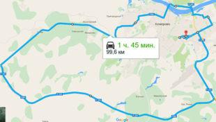 Мой маршрут на 100 км в Google Map