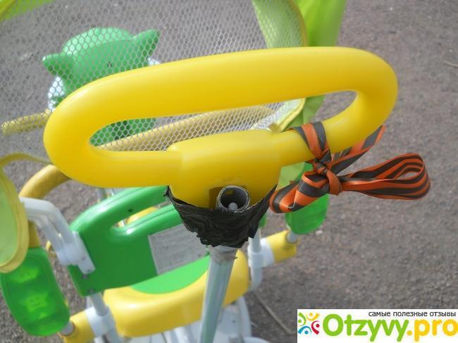 Детский трехколесный велосипед с ручкой Elit A14-2 фото