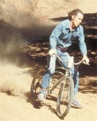 Горные велосипеды Гари Фишер