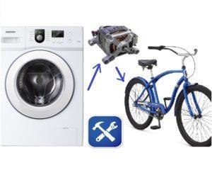двигатель стиралки на велосипед