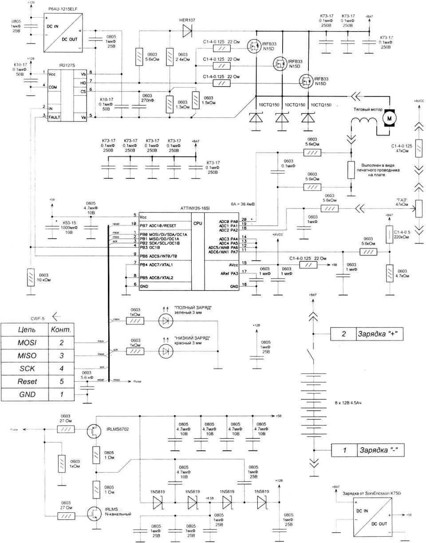 схема модуля управления велосипеда