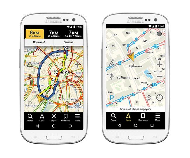 Яндекс Навигатор - отличная gps-программа для автомобилистов