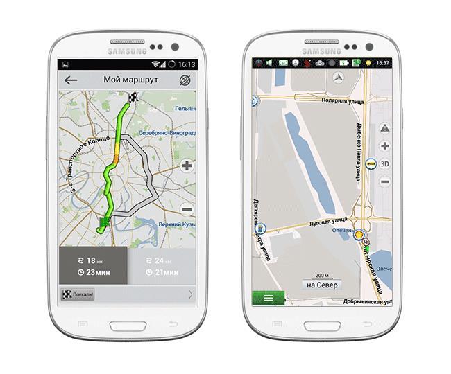 Навител Навигатор отображает маршруты на экране