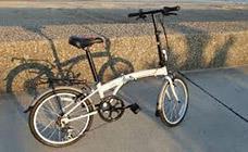 Складной велосипед Dahon