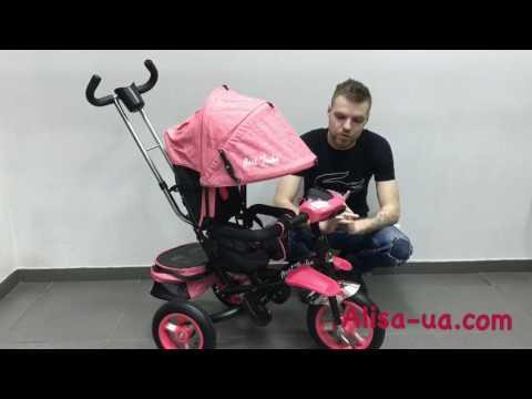Детский трехколёсный велосипед best trike 6595 ткань лен