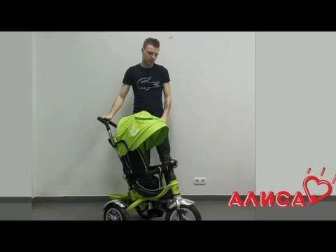 Велосипед детский трехколесный Бест Трайк 5388