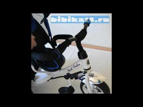 Трехколесный велосипед Best trike видеопрезентация. Интернет-магазин Bibika18.ru