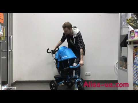 Детский трехколесный велосипед best trike 6590