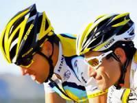 велосипедисты в велоочках