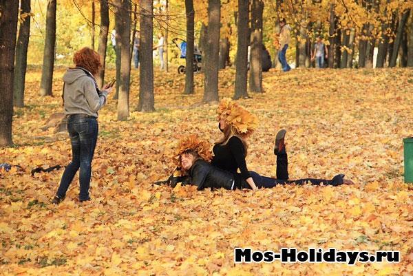 Коломенское осенью