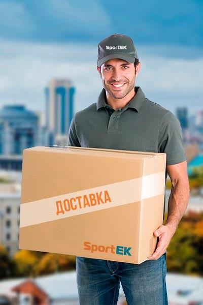 Бесплатная доставка по Екатеринбургу от интернет магазина «Sport-Ke»