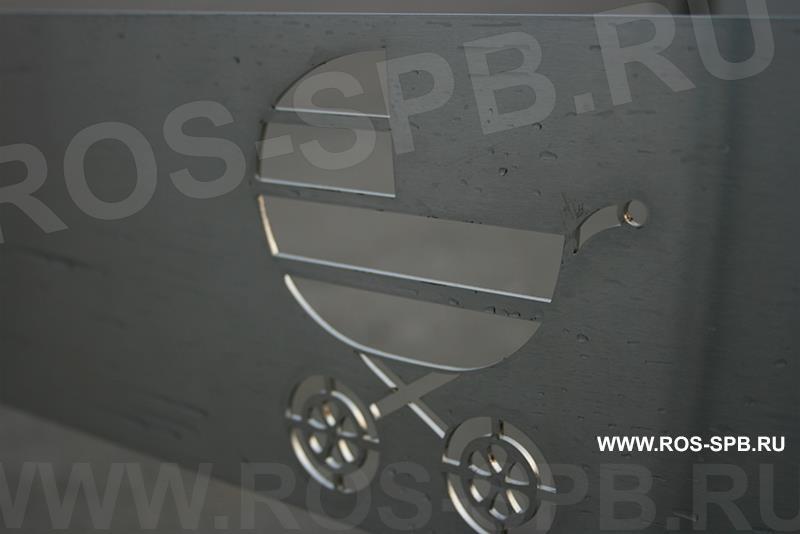 Парковка из нержавеющей стали для детских колясок с вырезанным логотипом