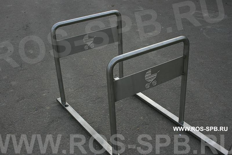 Парковка для детских колясок