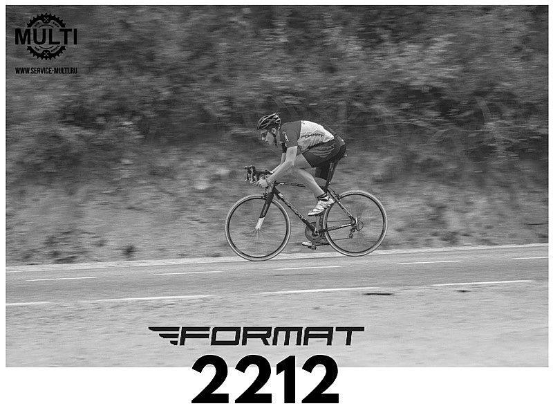 Велосипед FORMAT 2212 700С 2016 ЧБ