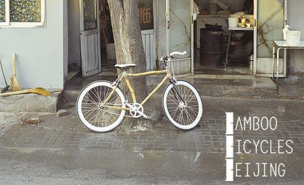 Создатели 5 странных байков о том, зачем изобретать велосипед. Изображение № 20.