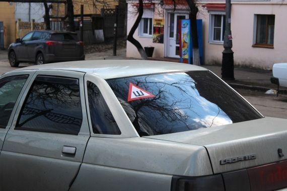 Что означает знак Ш на машине? Просто о простом