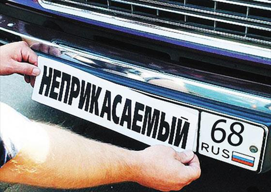 регистрационный номер автомобиля