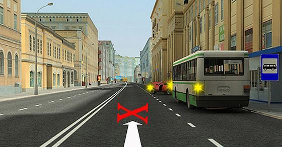пропустить общественный транспорт при выезде с остановки