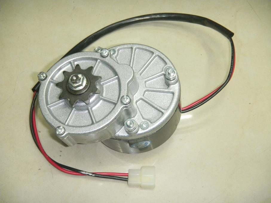 современный подвесной электордвигатель двигатель
