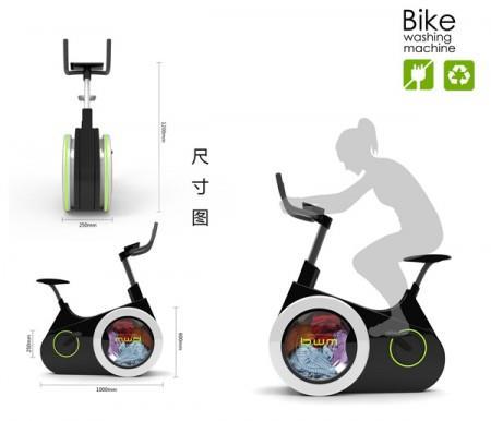 велосипед и стиральная машина – два в одном.