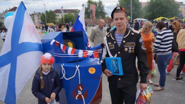 День города в Карпинске