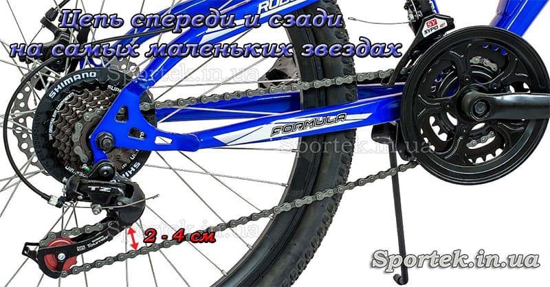 Определение длины цепи велосипеда методом спереди и сзади на самые маленькие звезды