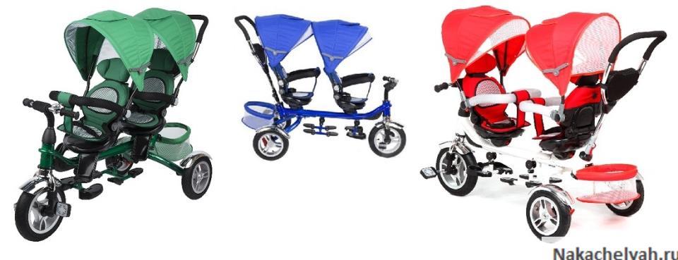 велосипед для двойни капелла twin trike 360 это Capella Twin Trike 360