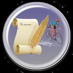 Памятка для велосипедистов