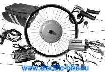 Мотор для велосипеда