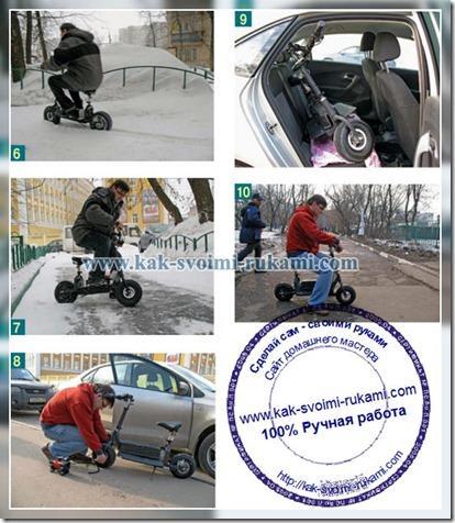 скутер с электрическим двигателем своими руками