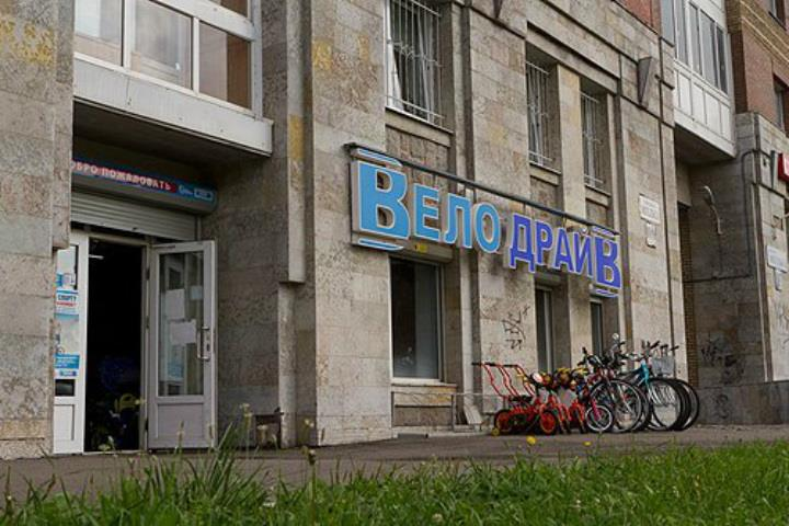 gde_vzyat_velosiped_naprokat_v_Sankt-Peterburge_1