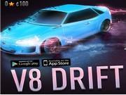 V8 Дрифт на машинах