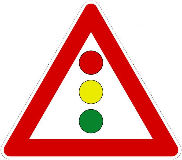 Что означает красный треугольник