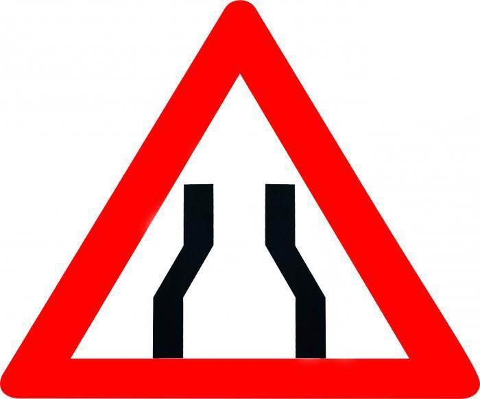 Восклицательный знак в красном треугольнике