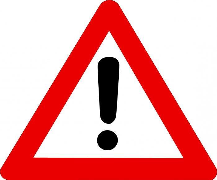 Красный треугольник знак