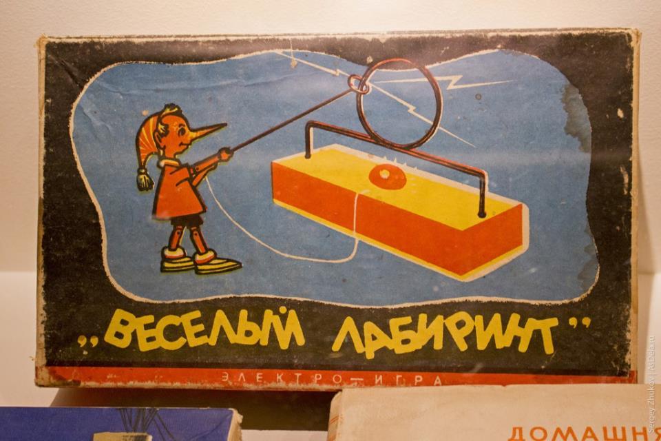 """Игра """"Весёлый лабиринт""""."""