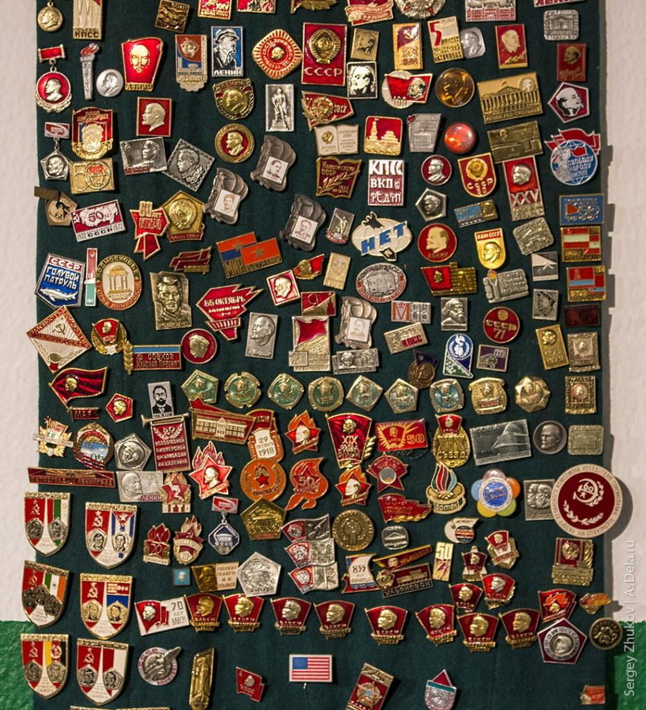 В СССР было много коллекционеров значков.