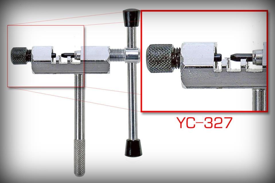 Выжимка цепи YC-327