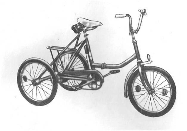 Дисна-2, самый распространённый клёвый советский трайк