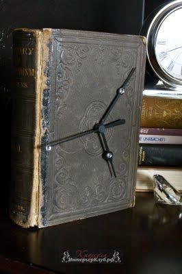6 Часы из книги своими руками