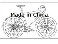 китайский велосипед