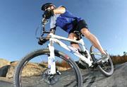 gornii velosiped