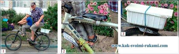 сиденье для ребенка своими рукаим на велосипед