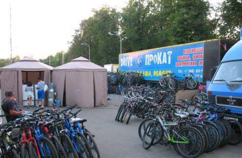 Прокат велосипедов 2016