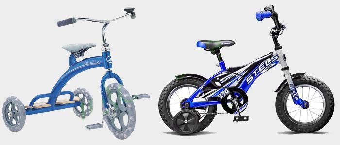 Велосипеды для детей от 1,5 до 3 лет.