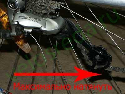 Длина цепи велосипеда (Вариант 1)
