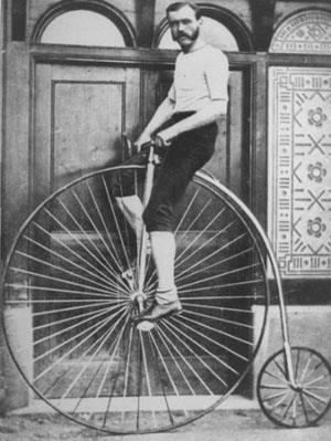 """Велосипед """"паук"""""""